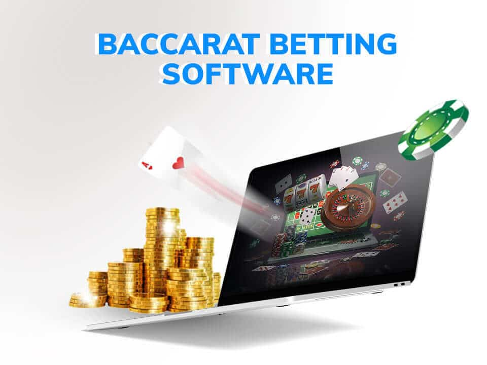 VScan: Auto Baccarat Software